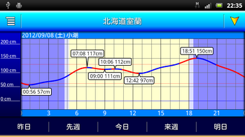 device-2012-08-11-223548.png