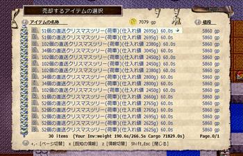 export_2.png