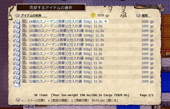 export_3.png