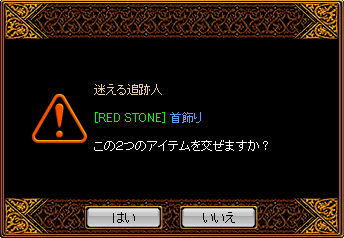 RedStone 17.01.23[01].png