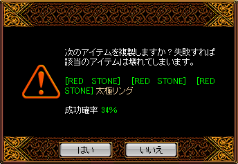 RedStone 17.02.05[05].png