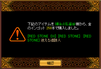 RedStone 17.04.04[00].png