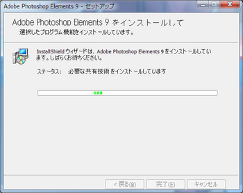 pse_setup_3.png
